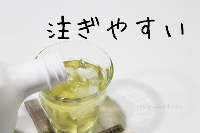 合羽橋 白いキッチン雑貨 店 バイスー カークボトル (14)