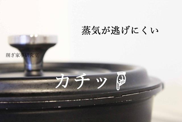 山善 キャセロール 電気グリル鍋 白黒 (14)