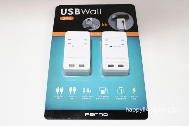 コストコ USBwall 便利 コンセント 2tab (1)