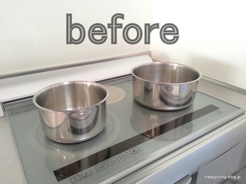 ティファール 鍋