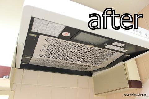 キッチン 換気扇 フィルター 掃除