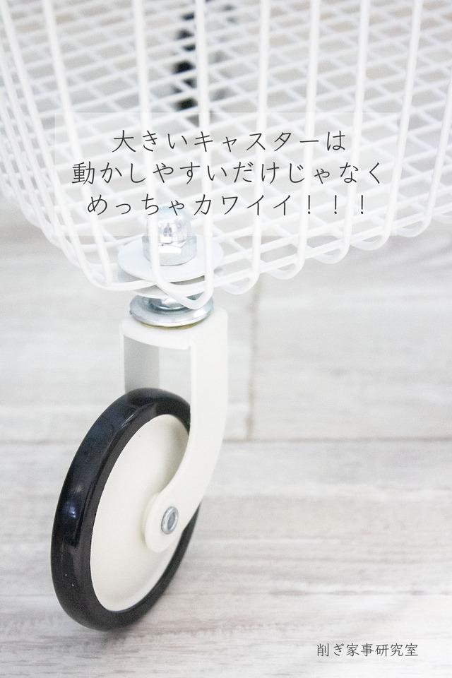 洗濯カゴ9