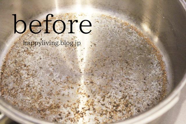 鍋 焦げつき 落とす 洗剤 スポンジ (1)