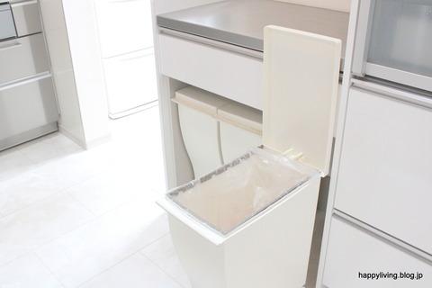 ゴミ箱 ホワイトインテリア クードスリムペダル