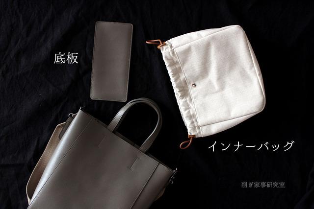 シンプル 本革 トートバッグ 小さめ カジュアル コンサバ (9)