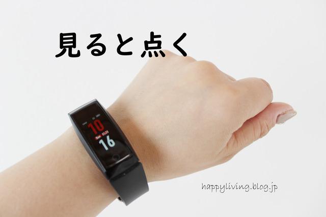 スマートウォッチ 安い おすすめ シンプ android iPhone (5)