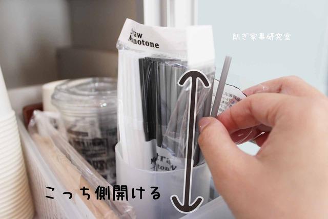 タピオカ 冷凍 モチモチ おいしい 楽天 セリア (13)