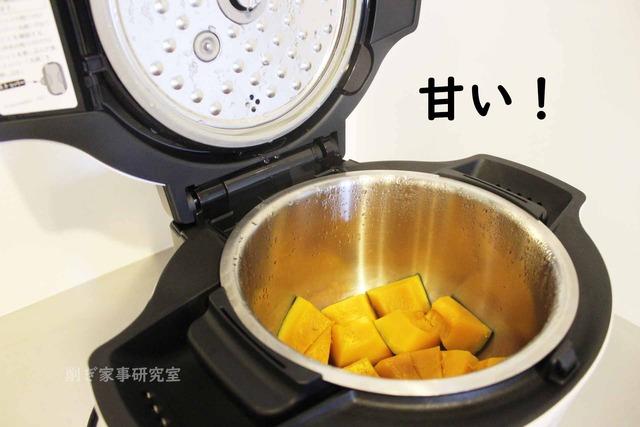 ホットクック おいしい 便利 削ぎ家事 調理家電 (6)