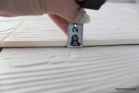 壁紙 貼り替え 山善 クッションパネル (11)