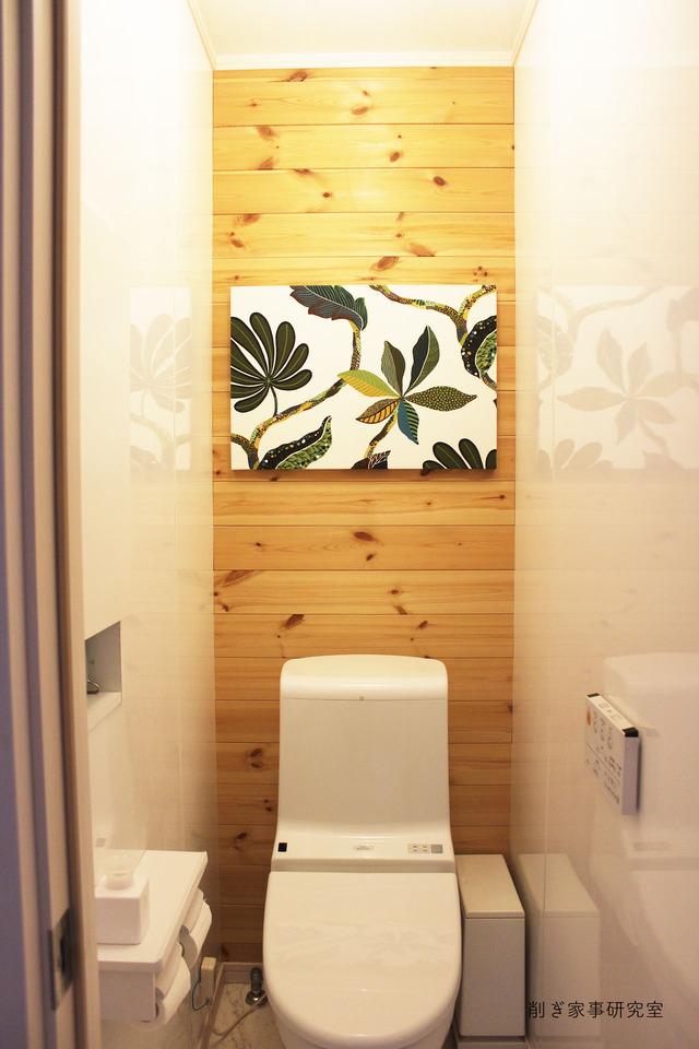 フェイク壁面緑化11