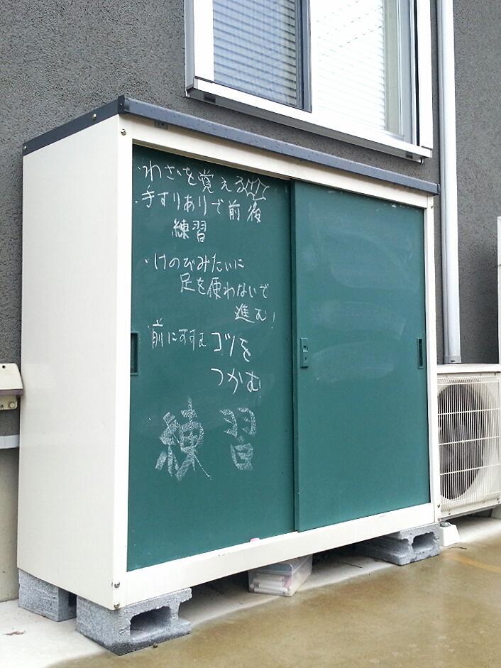黒板塗装 物置