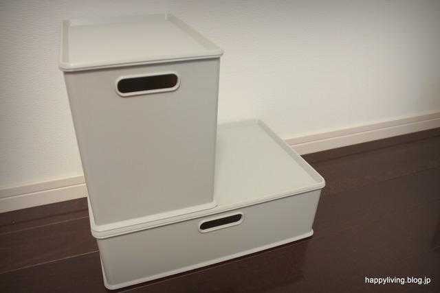 山善 squ+ カラーボックス インボックス (3)