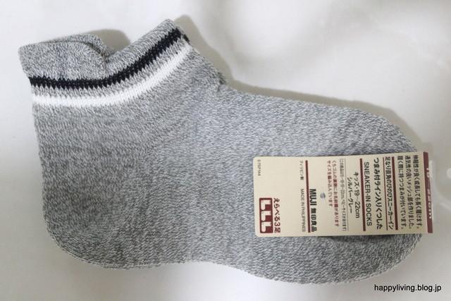 無印良品 直角靴下 つまみ付き (2)