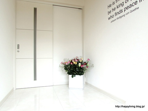 花 ゴミ箱