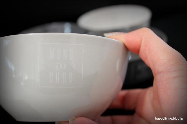 ダイソー モノトーン 皿 茶椀 100均 (5)