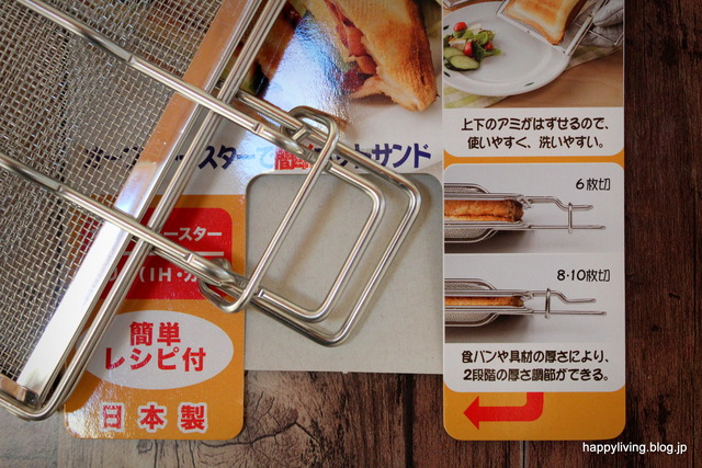 ホットサンドメーカー 省スペース 収納 グリル トースター (3)
