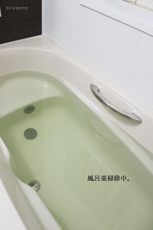 木村石鹸 風呂釜 お風呂丸ごとお掃除粉 (11)