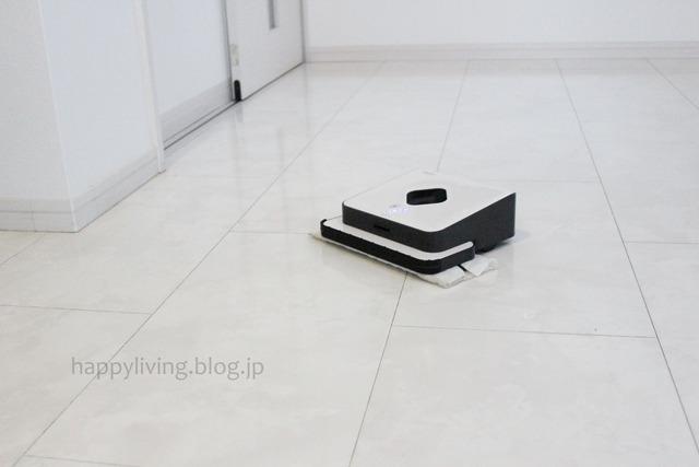 ブラーバ 床 におい アロマウォーター 香り 部屋 (1)