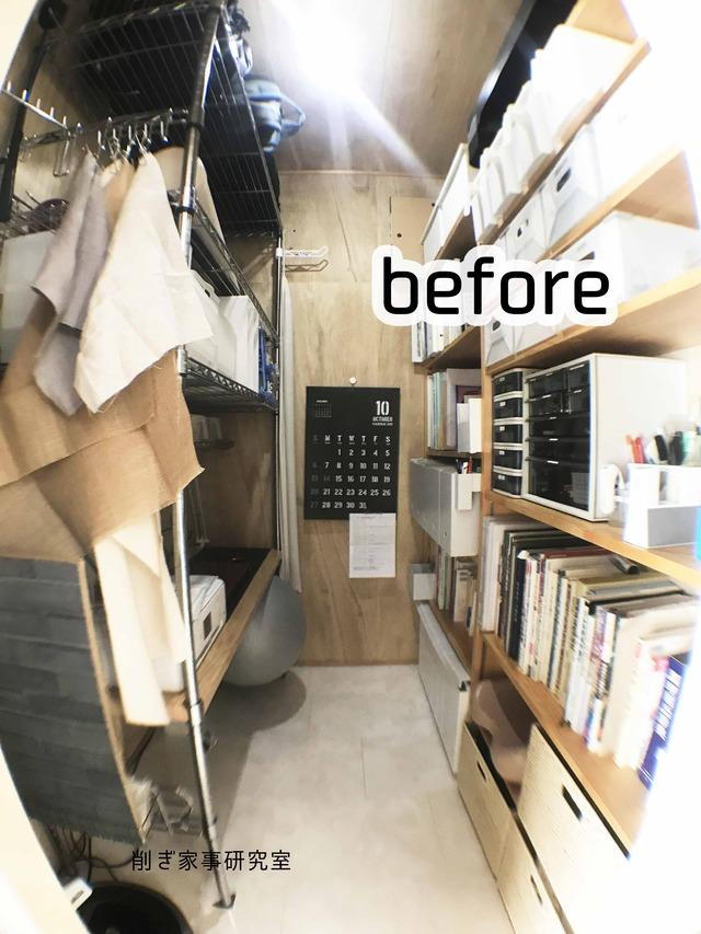 壁紙 DIY アクセントクロス 納戸 収納 (10)