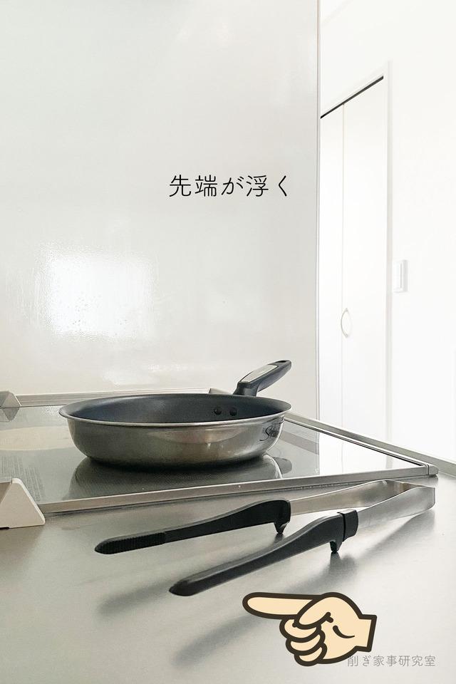 調理器具トング3