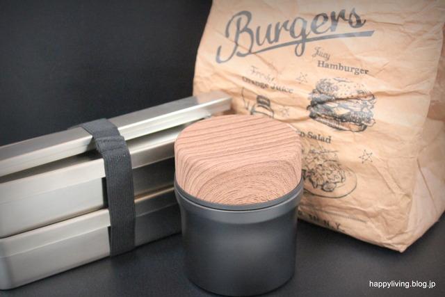アイザワ クラフト スープジャー 保冷 弁当箱 シンプル (2)