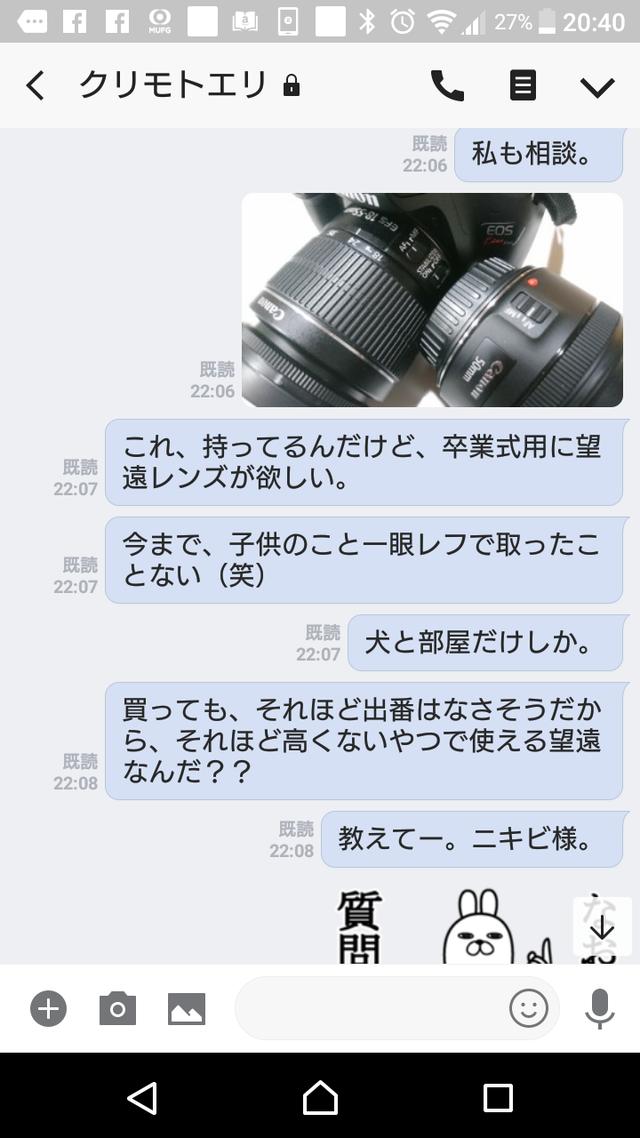 カメラ 栗本恵里 整理収納アドバイザー 大塚奈緒 (1)