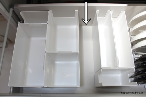 カインズ スキット カップボード収納 キッチン ケース (4)