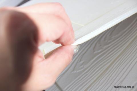 壁紙 貼り替え 山善 クッションパネル (6)