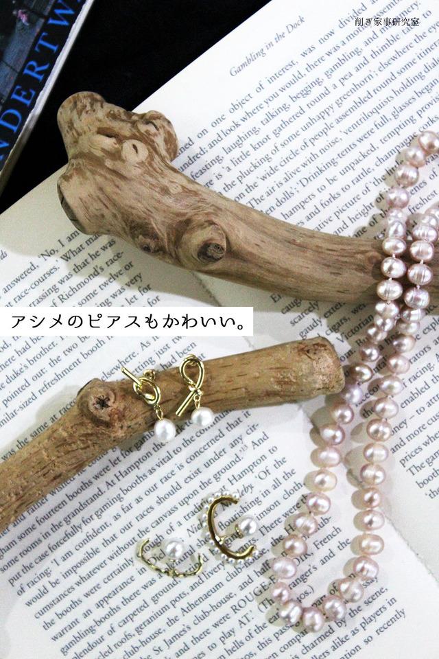 40代 ママファッション 大人 卒業 入学 パール arc. (1)