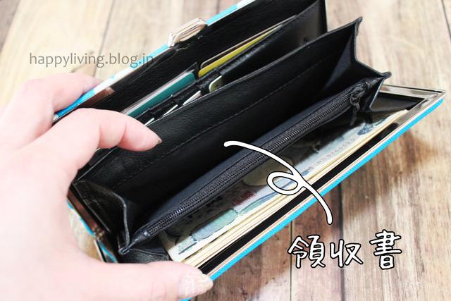 AYANOKOJI がま口長財布 柄物 かわいい (10)