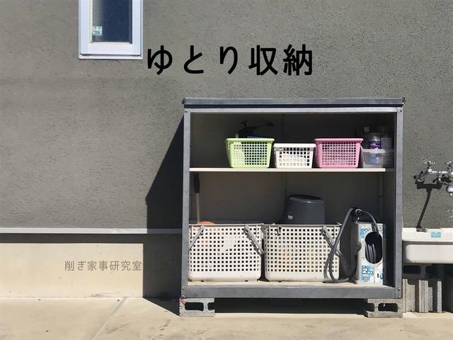 物置き ゴミ 台風 影響 片付け (3)