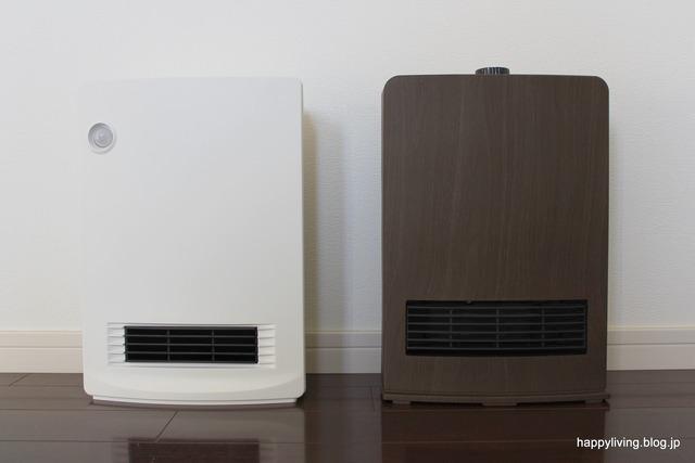山善 人感センサー付きセラミックヒーター 暖房器具シンプル (12)