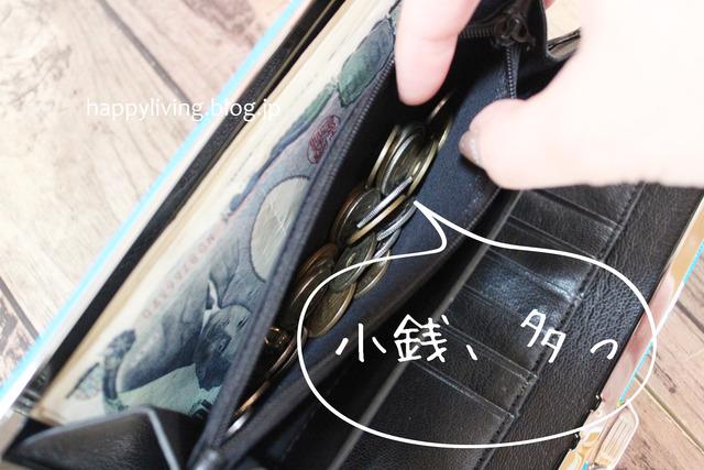 AYANOKOJI がま口長財布 柄物 かわいい (5)