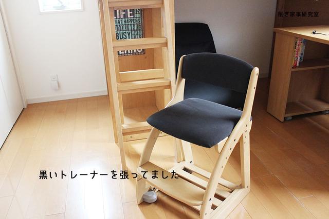 子供部屋 椅子 ゲーミングチェア (1)