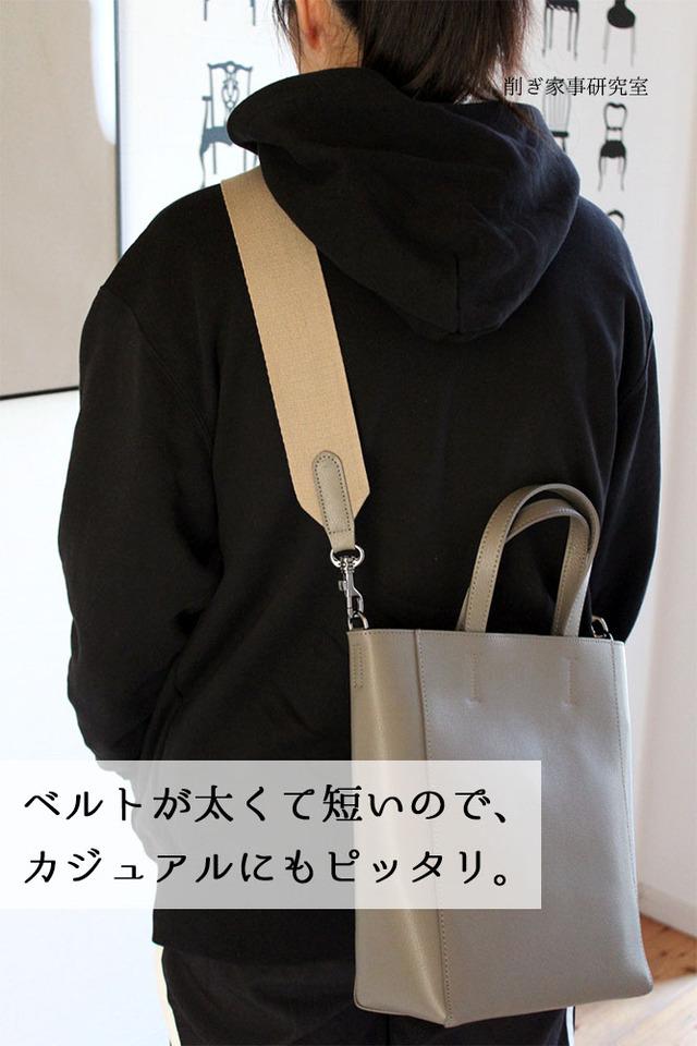 シンプル 本革 トートバッグ 小さめ カジュアル コンサバ (7)