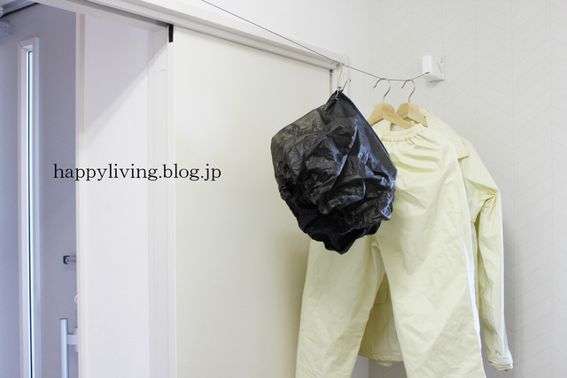Pid4m STOK laundry 室内干し ワイヤー物干し (8)
