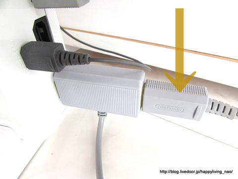 WiiU 充電器 差込 新