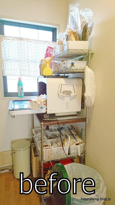 整理収納サービス 片付け キッチン (11)