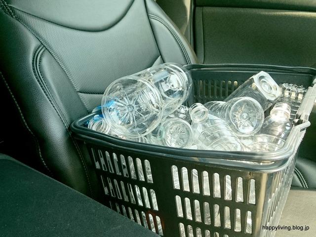 ペットボトル リサイクル 面倒 ポイント 買い物カゴ収納 (1)