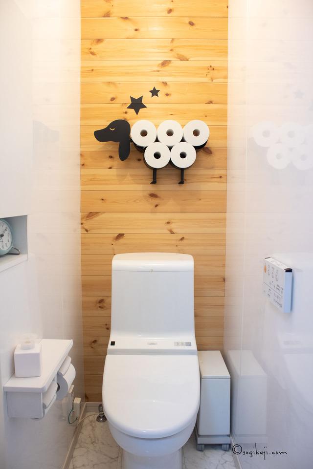 トイレ収納6