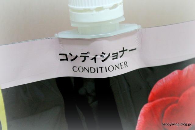 縮んだ セーター コート 戻す コンディショナー (5)
