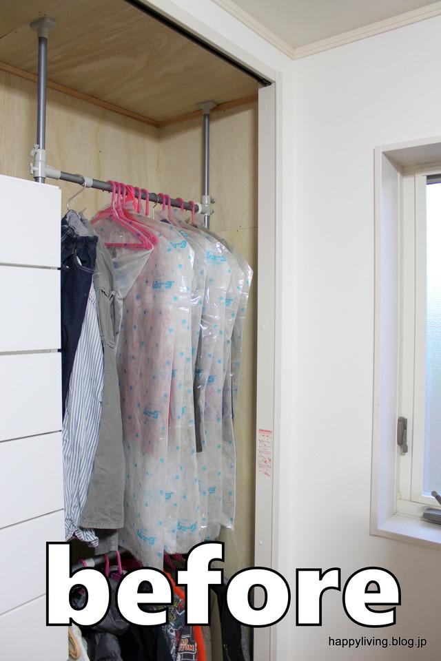 子供部屋 クローゼット 掛ける収納 洋服 (3)