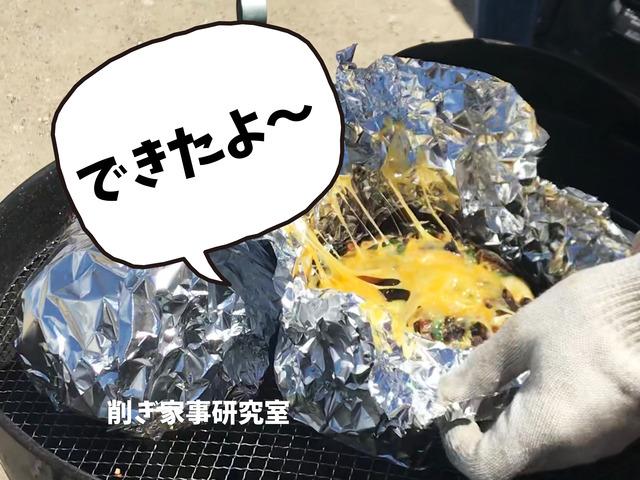 たかシェフ 豊洲 ワイルドマジック バーベキュー ライブドア (12)