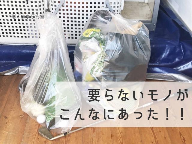 物置き ゴミ 台風 影響 片付け (1)