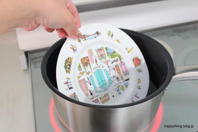 ポリCOOK 湯煎調理 ポリ袋 ポリクック 防災食 (6)