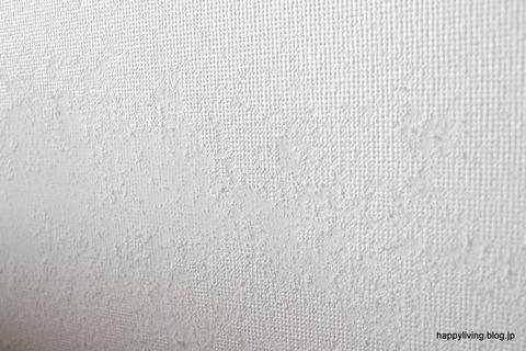 山善 クッションパネル 壁紙貼り替え (2)