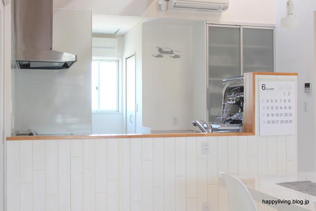キッチンカウンター ワトコオイル (1)