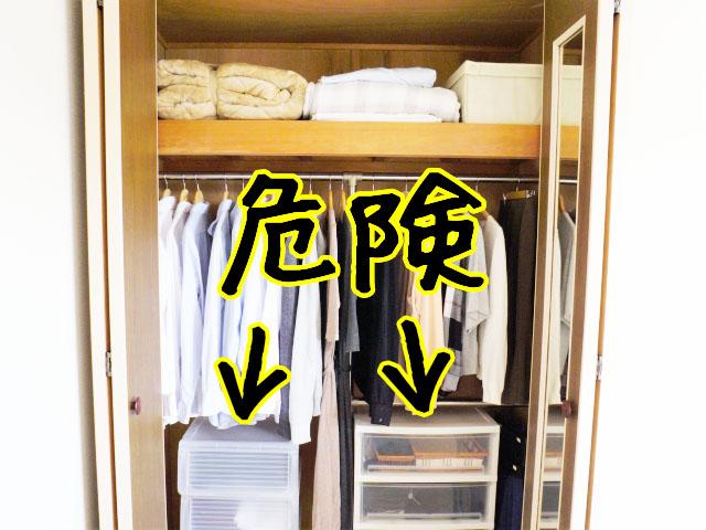 クローゼット 片付け 散らかりにくい 家づくり (1)
