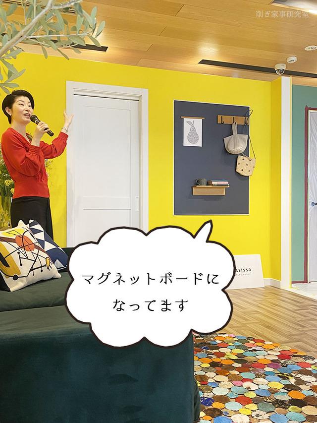 LIXIL リクシル新商品イベント ベンジャミンムーア 荒井詩万 (6)