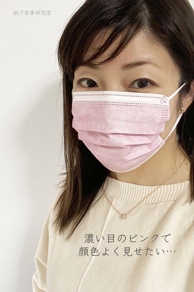 不織布マスク顔色4